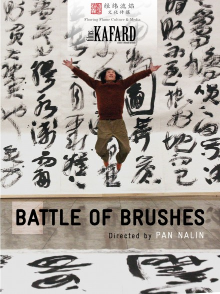 Battle of Brushes